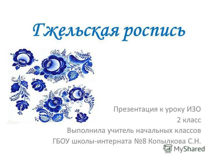 Рабочая программа по биологии 10-11 класс tkztd lr
