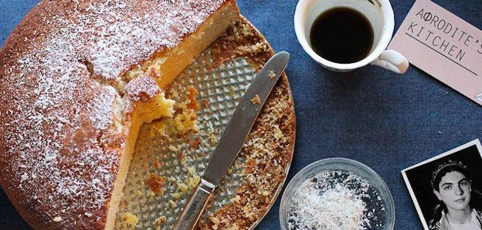 All the Way from Afrodite's Kitchen in Cyprus: A Perfect Vasilopita Recipe