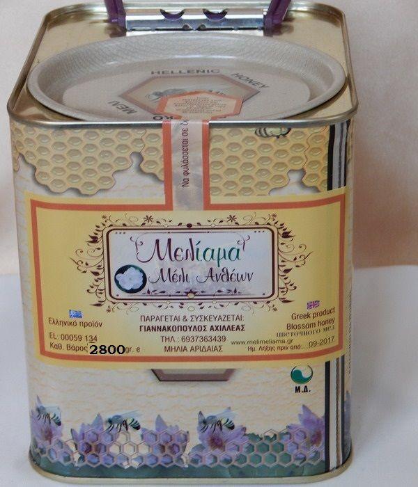 Meliama Flowers Raw Honey 2800gr from mountains of Almopia-Pella Greek honey  #Meliama