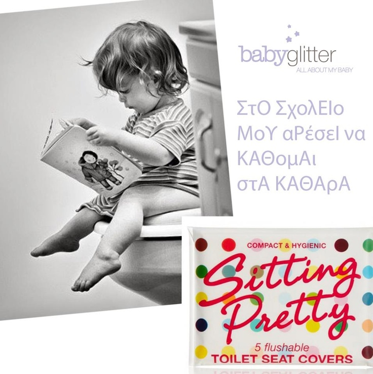 Η μαμά μου το πήρε για το σχολείο από το babyglitter.gr  http://babyglitter.gr/gifts/back-school/gender__boy,girl/!/1/100/none/