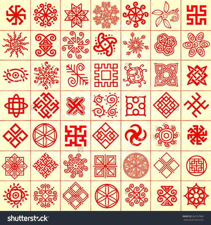 Ethnic geometric signs set. Set of icons with Slavic pagan symbols for your design. Vector illustration #262167860