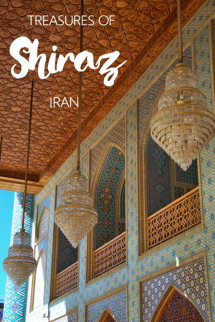 Shiraz is the city of wine and poems. What to visit in Shiraz, Iran? The Pink Mosque Nasir ol-Molk is not the only attraction here!