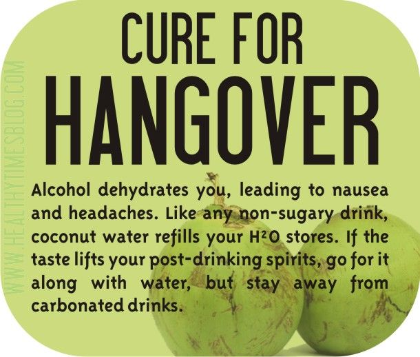 Cure for Hangover