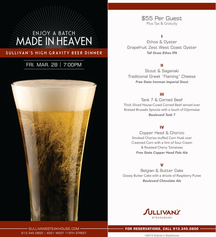 Sullivan's Steakhouse - Leawood - Make your reservation today for our High Gravity Beer Dinner on Friday March 28th at 7pm. Cheers!  #leawood #kc #restaurant #winedinner