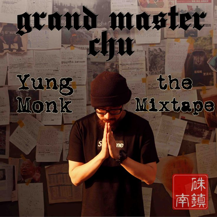 Jason Chu, aka grandmasterchu