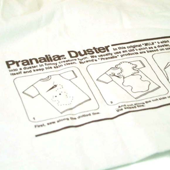 Pranalia Duster for MUJI プラナリアダスター | Seto gallery