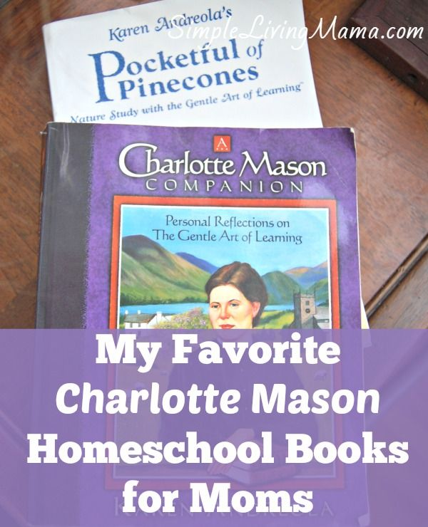 My favorite Charlotte Mason homeschool books that have inspired me in my journey as a homeschool mom.
