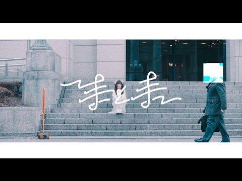 CY8ER 2nd single『手と手』2017.4.18 発売 監督:Takuya Oyama(THINGS.) 出演:苺りなはむ/ましろ/小犬丸ぽち 衣装協力:和洋折衷 他 『手と手』 作詞:DSK , 苺りなはむ 作曲:Yunomi
