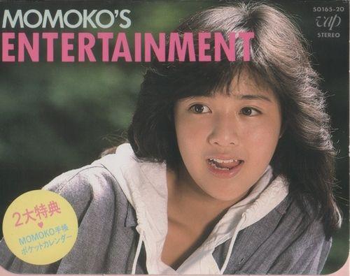 Momoko's Entertainment カセットブック