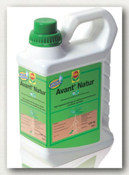 Avant Natur Pur, υγρό οργανικό λίπασμα με υψηλή περιεκτικότητα σε αμινοξέα 100% φυτικής προέλευσης. Τα αμινοξέα προέρχονται από ενζυματική δραστηριότητα με μέθοδο που διαφυλάσσει σύνθεση και ποιότητά σε μορφή απόλυτα αφομοιώσιμη. Ιδανικό για διαφυλλική εφαρμογή αλλά και υδρολίπανση. Σύνθεση: 5,5% συνολικό άζωτο (οργανικής μορφής), 10,3% ελεύθερα L-αμινοξέα, 37,3% συνολική οργανική ουσία. Εγκεκριμένο για χρήση στην βιολογική γεωργία. Συσκευασία: δοχείο των 10 λίτρων, χαρτοκιβώτιο 6 Χ 2,5…