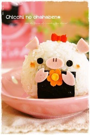 Pig Rice ball