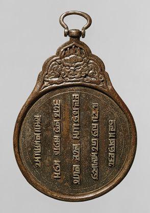 Mongol passport (paizi), Yuan dynasty (1271–1368),... - Asian History