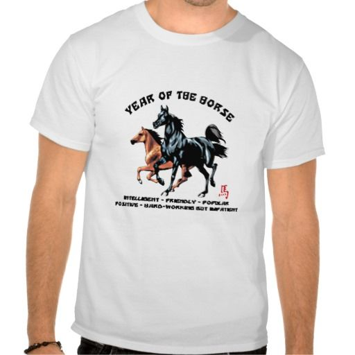 Year of The Horse Tees. get it on : http://www.zazzle.com/year_of_the_horse_2014_t_shirts-235849695660087793?view=113869375693768955&rf=238054403704815742