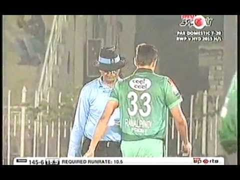 Must Watch Best Boweld in the history of T20 cricket 200th Wicket for So...