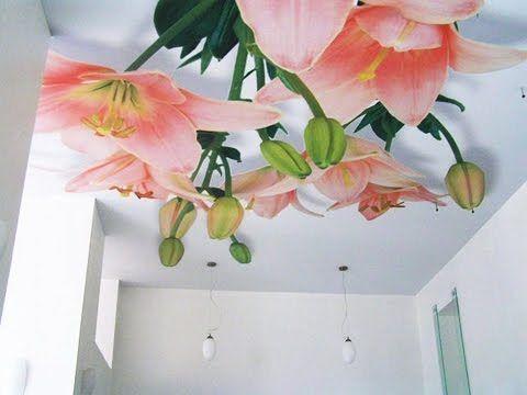 Натяжной потолок в спальне — идеи и дизайн потолков - YouTube