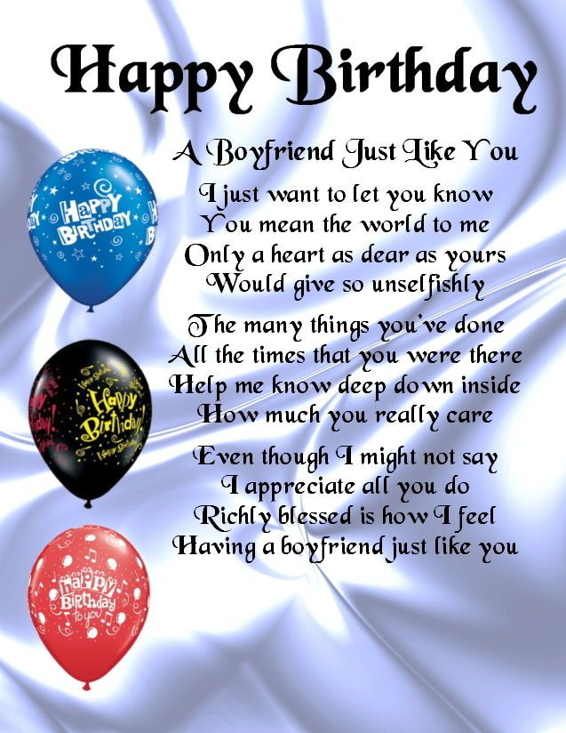 Personalised  Poem Print -  Happy  Birthday Design   - Boyfriend  Poem