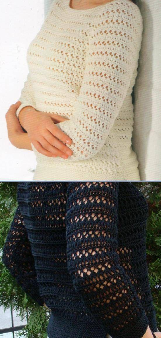 Пуловер Лучи.