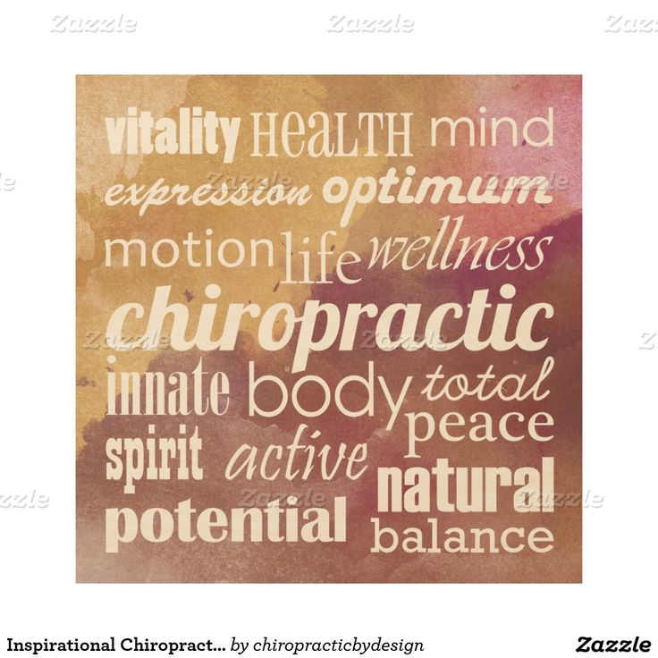 Inspirational Chiropractic Wood Wall Art  sc 1 st  Pinterest & The 37 best Chiropractic Office Art images on Pinterest ...
