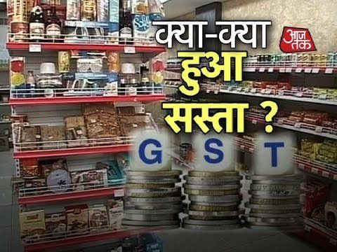 Government Lowers GST Rates For 66 Items https://t.co/GK0QOXRd1i #NewInVids https://t.co/mV9on4657E #NewsInTweets