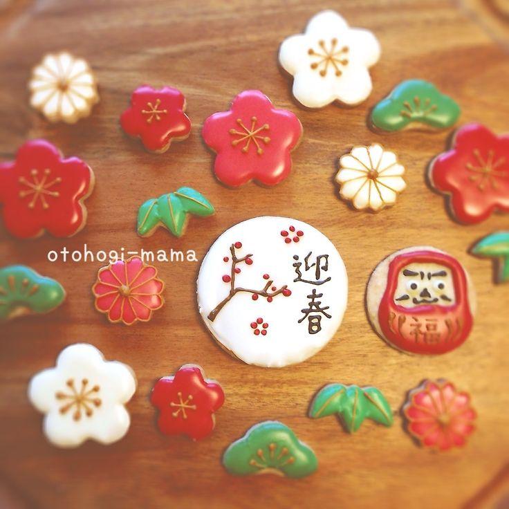迎春*お正月アイシングクッキー   ペコリ by Ameba - 手作り料理写真と簡単レシピでつながるコミュニティ -