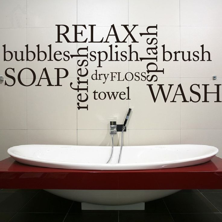 Superbe Bathroom Wall Decal Quote