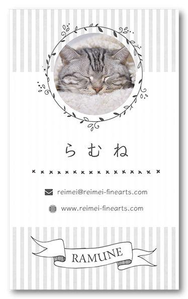 ペット名刺  猫デザイン 縦型019<br> オーダーメイド 猫グッズ (1個50枚入)