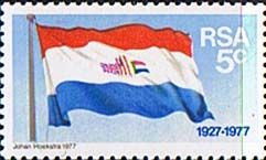 South Africa 1977 National Flag Fine Mint SG 438 Scott 499 Other African Stamps HERE