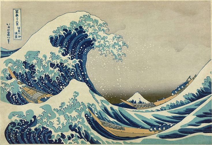 The Great Wave off Kanagawa, c. 1829-32 By: Katsushika Hokusai  The Great Wave off Kanagawa is a woodblock print that is Hokusai's most famous work. This woodblock is the most well-known piece of Japanese art in the world. It depicts an giant wave towering boats near Kanagawa. Mt. Fuji appears in the background.