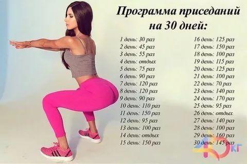 похудеть за 10 дней меню