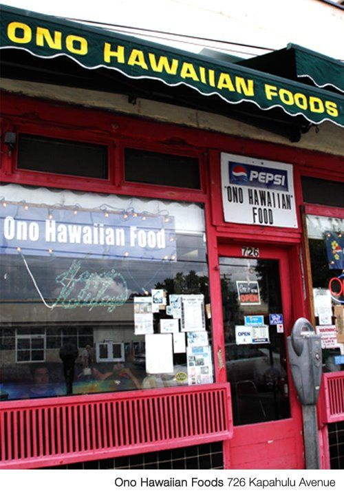ono hawaiian foods / 726 kapahulu avenue, honolulu