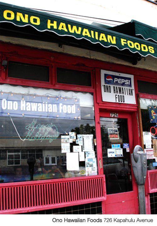ono hawaiian foods / 726 kapahulu avenue, honolulu