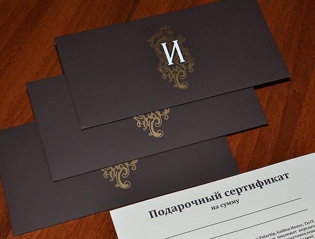 подарочные сертификаты: 19 тыс изображений найдено в Яндекс.Картинках