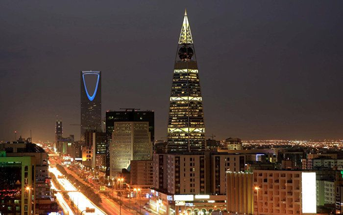 Yemen Den Suudi Arabistan In Baskentine Balistik Fuze Atildi Tourist Saudi Arabia Eastern Province