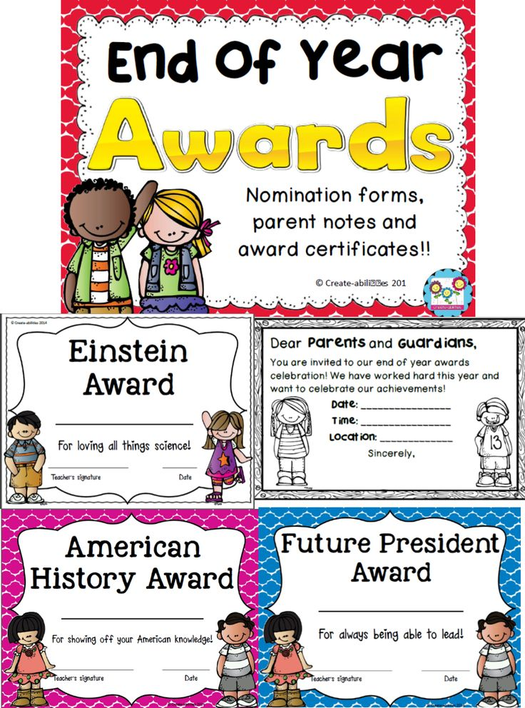 End Of Year Awards And Certificates Comes In Color Black White Also