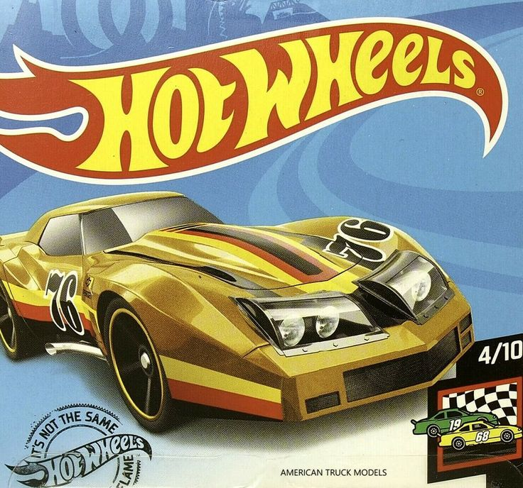 HOT WHEELS '76 GREENWOOD CORVETTE HotWheels
