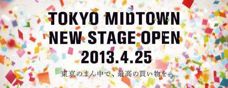 TOKYO MIDTOWN NEW STAGE OPEN 2013.4.25