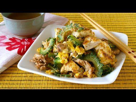 How to Make Goya Chanpuru / Stir-Fried Bitter Melon (Okinawan Cuisine Recipe) ゴーヤーチャンプルーの作り方 (レシピ) - YouTube