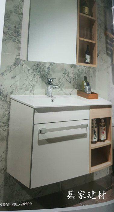 【築家建材】Corins 柯林斯衛浴 100%防水 方型 陶瓷面盆浴櫃 NDM- 80cm01