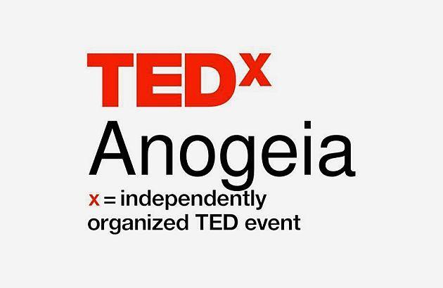 Ο Σφακιανάκης πάει Ανώγεια στο 1ο TEDxAnogeia - https://iguru.gr/2015/08/04/50080/tedxanogeia-cyber-crime-unit/