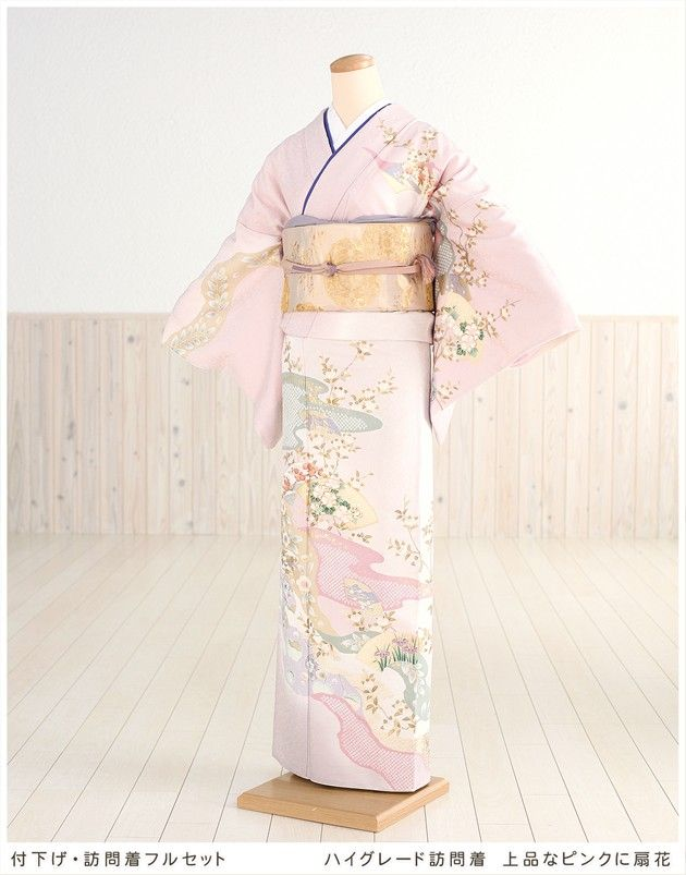 [Houmongi rental] [rental Houmongi] [kimono rental] [hw1107] [with lowered Houmongi rental] [with lowered Houmongi full set] [Houmongi set] [seven hundred fifty-three] [wedding] [shrine] [753 ] [graduation ceremony] [mom] [mother] [silk] [costumer] ★ round trip free shipping ★