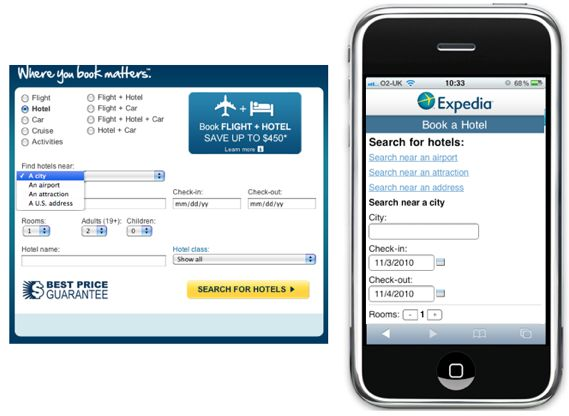 Expedia hotel booking form: Replacing drop downs to links