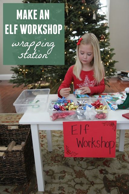 Create an Elf Workshop Wrapping Station