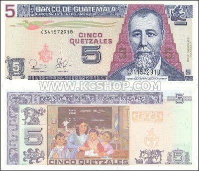 Central America Money: Photo Gallery: Guatemala Money Photos: Five Guatemala Quetzales