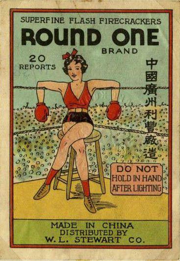 Superfine Flash Fireworks Label, vintage matchbox