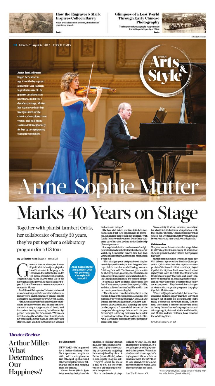 Anne-Sophie Mutter Marks 40 Years on Stage|Epoch Times #Arts #ClassicalMusic #newspaper #editorialdesign