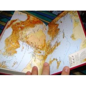 Georgian Bible 053  $69.99
