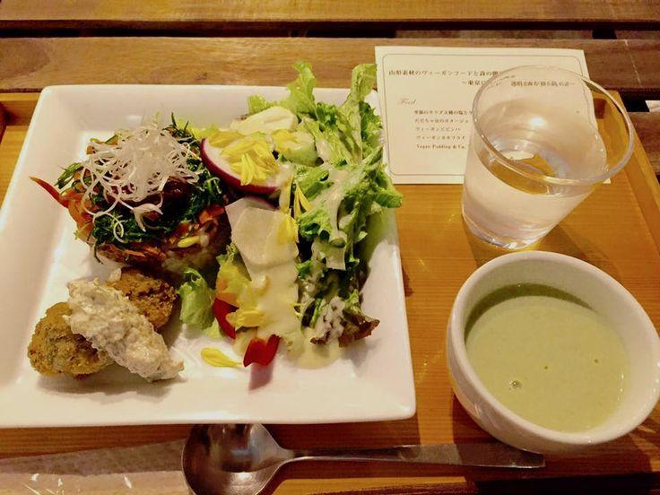 山形素材のヴィーガンフード  ・季節のサラダ 3種の塩とラ・フランスのクリーミーヴィーガンドレッシング ・だだちゃ豆のポタージュ ・ヴィーガンビビンバ ・ヴィーガンカキフライ タルタルソース添え ・Vegan Pudding & Co.プリン