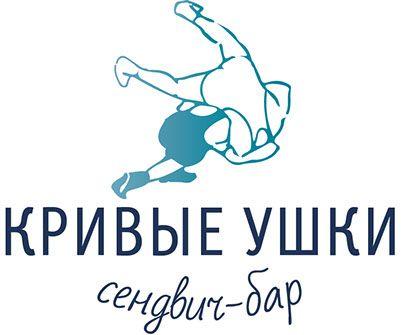 Nikita Kravchuk | Visual identity and graphic design. Logo for sandwich bar