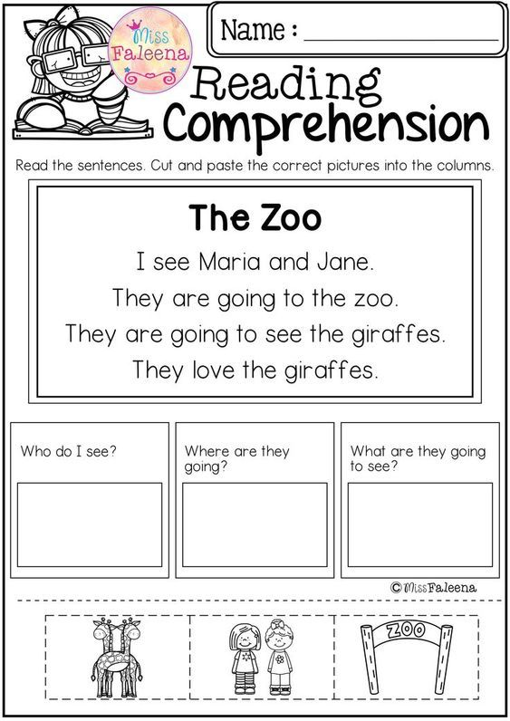 Free Reading Comprehension Cut and Paste | Teaching | Reading ...