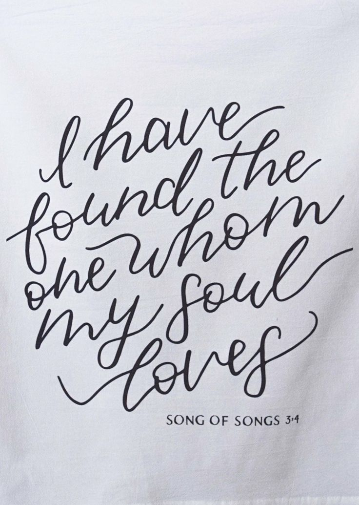 "Song of Solomon Bible Verse Wedding Decor - ""I have found the one whom my soul loves"" Wall Banner Fabric"